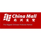 ibusiness clients china mall